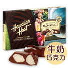 Hawaiian Host 賀氏夏威夷豆...