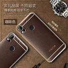 HTC Desire10 Pro PN皮紋軟殼 手機殼 手機套 手機保護套 矽膠軟套 保護殼