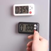 定時器 定時器 磁鐵廚房烘焙提醒器學生可愛電子鬧鐘秒表倒計時器