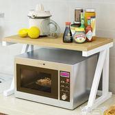 廚房置物架微波爐架子廚房用品落地式多層調味料收納架儲物烤箱架 海角七號