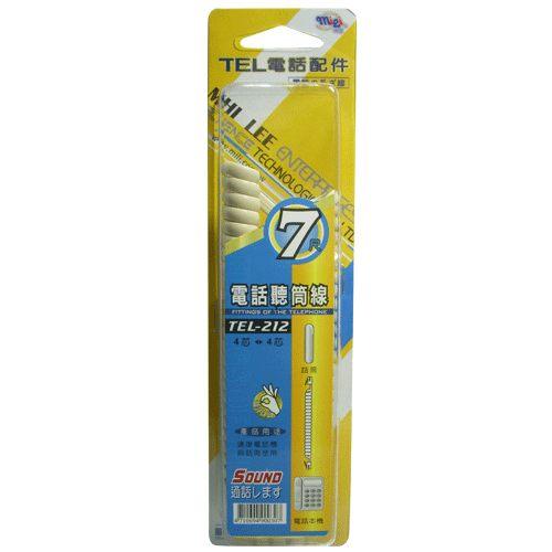 《鉦泰生活館》TEL電話配件 電話聽筒線 7尺 TEL-212-7