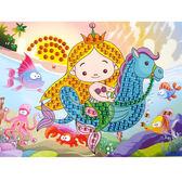 兒童鉆石手工制作水晶粘貼畫 幼兒園益智貼紙DIY馬賽克創意材料包【快速出貨限時八折】