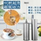 電動打奶器手持打奶泡器家用奶泡機攪拌牛奶打泡器咖啡打奶泡器 快速出貨
