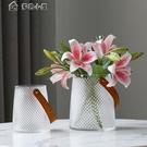 花瓶玻璃花瓶透明插花水培客廳家居擺件北歐簡約現代創意pu手提風YYS 快速出貨