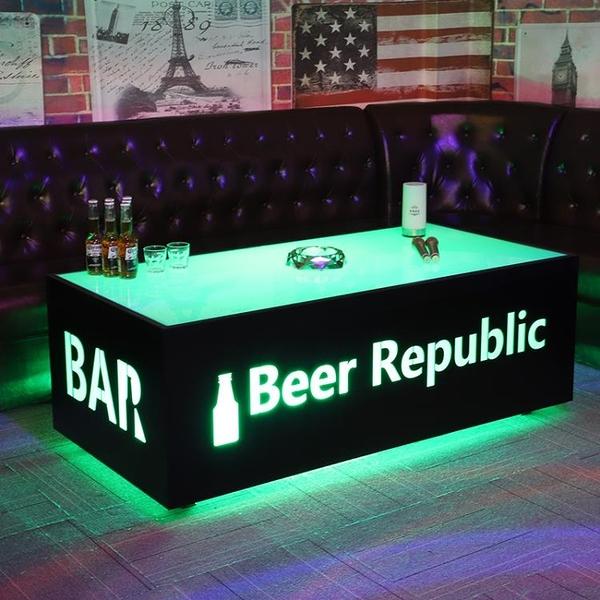 酒吧桌子茶幾KTV酒吧量販式不鏽鋼歌廳現代移動臺桌【快速出貨】