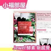 【Jewel 新感覺 酵素 6袋】日本原裝 魔芋 蒟蒻 果凍 高膳食纖維低脂肪 酵素 代餐【小福部屋】