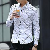 格紋襯衫 春季男生潮流裝學生韓版修身寸格子襯衣 男長袖襯衫【非凡上品】cx7294