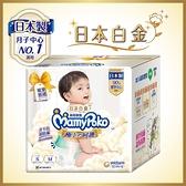 滿意寶寶 極上寵愛賀禮(日本白金)(S60片x2包+M62片)-箱購
