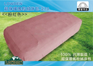 ||MyRack|| LOWDEN 客製化床包超保暖搖粒絨 Coleman N607 獨立筒充氣睡墊 270 露營床