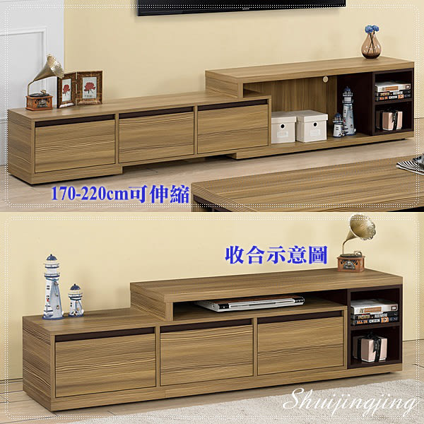 【水晶晶家具/傢俱首選】達爾夫170-220cm低甲醇木心板伸縮電視櫃 ZX8358-2