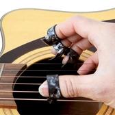 吉他手指甲套右手撥片指套pick指彈套吉他配件