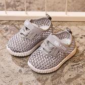 春夏嬰兒鞋 寶寶學步鞋軟底夏季涼鞋0-1歲 軟底 網鞋男女公主鞋子