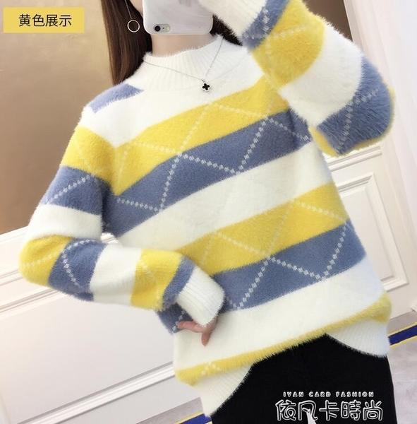 加厚冬季韓版寬鬆打底衫秋冬百搭瑰時尚上衣針織衫依凡卡時尚