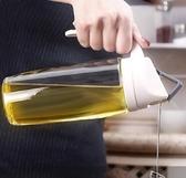 醋壺香油瓶油罐防漏廚房玻璃油壺家用油瓶大號裝醬油瓶醋瓶套裝小