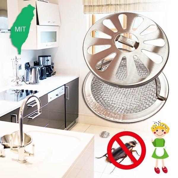 廚房衛浴地板排水口濾網(圓形) 防蟑螂 防蚊