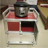 餐邊櫃現代簡約碗櫃不銹鋼儲物櫃帶門客廳三層組合櫃微波爐置物架igo 西城故事