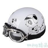 全館83折 摩托車頭盔電動車頭盔韓版個性頭盔秋冬男女半盔四季通用安全帽