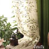 訂製鄉村亞麻純色窗簾 臥室客廳飄窗遮光布成品窗紗簾   麥琪精品屋