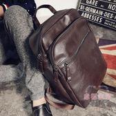 (聖誕交換禮物)後背包男士背包正韓學生書包潮流男包時尚休閒旅行包皮電腦包