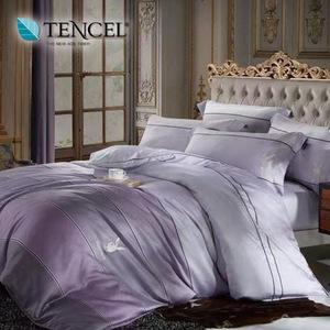 【貝兒居家寢飾生活館】PLAYBOY 100%萊賽爾天絲兩用被床包組(雙人/哈克特)
