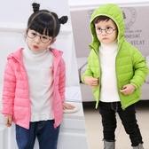 童裝新款兒童羽絨服輕薄款男女童小孩中大童寶寶嬰兒秋冬超輕外套
