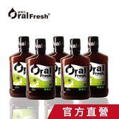 Oral Fresh 歐樂芬天然口腔保健液/漱口水 600ml(五件組) 牙周病預防專利