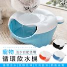 循環式活氧 寵物飲水機 濾水套組加購區【...