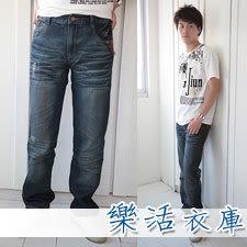 街頭頹痞個性貼布3D抓皺單寧牛仔褲@樂活衣庫【5809】