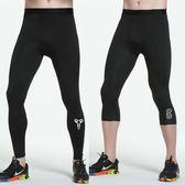 籃球運動緊身褲春秋男七分褲彈力健身訓練長褲跑步透氣速干打底褲 限時八折 最后一天