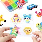 拼豆 拼豆手工diy套裝女孩3d立體拼圖擺件5男孩模型7兒童益智玩具4-6歲【快速出貨八折鉅惠】