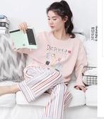韓版睡衣女秋季純棉長袖套裝薄款少女學生寬鬆春秋天可外穿家居服 居享優品