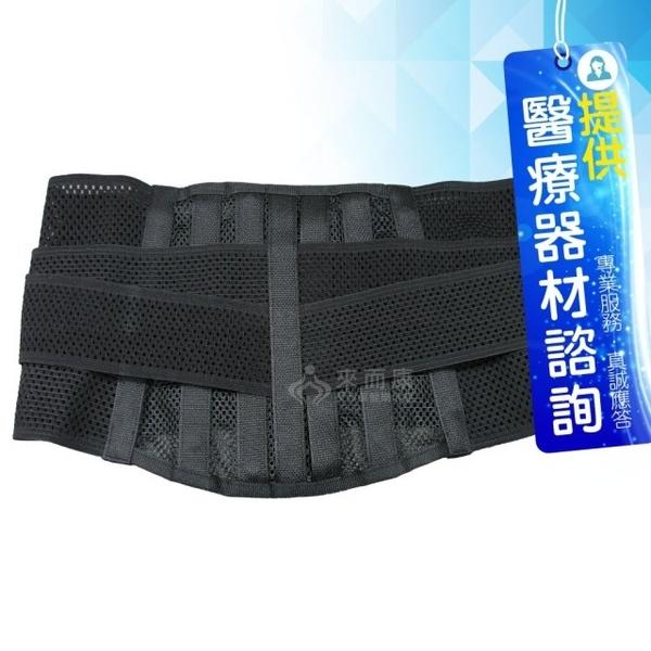 來而康 以勒優品 軀幹裝具 透氣軟背架 10吋 護腰 護具 BN-04 (S/M/L/XL)