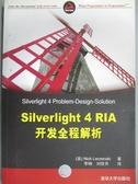 【書寶二手書T3/電腦_XDC】Silverlight 4 RIA開發全程解析_Nick Lecrenski著;李響,劉