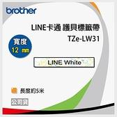 Brother TZe-LW31 LINE FRIENDS 熊大兔兔 12mm 護貝標籤帶 白底黑子