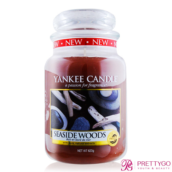 YANKEE CANDLE香氛蠟燭-沿海漂流木 SEASIDE WOODS (623g)【美麗購】