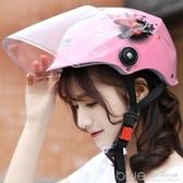 安全帽 電瓶電動車摩托車男安全帽女士四季通用夏季防曬防紫外線頭盔女。  【快速出貨】 YYJ