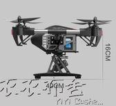 除舊佈新 專業高清航拍無人機實時傳輸四軸飛行器四旋翼遙控飛機直升機航模