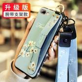 新款iPhoneXSRmax8手機殼腕帶花蘋果76Splus全包邊鑽軟保護套硅膠