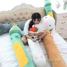 可愛長條抱枕龍貓兔子圓柱枕頭床頭睡覺靠墊可拆洗大號男朋友枕熊MBS「時尚彩紅屋」
