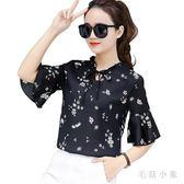 碎花大碼短袖上衣 夏季中年人短袖T恤女士婦女衣服媽媽裝T恤 JA3801『毛菇小象』