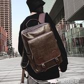後背包復古港風英倫書包女韓版高中大學生皮質ins原宿電腦後背包男背包  雲朵 上新