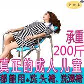 洗頭躺椅孕婦兒童老人成人洗頭椅家用可躺洗頭躺椅洗頭床洗發椅洗澡椅神器 台北日光 NMS