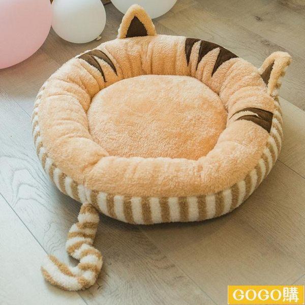 寵物窩墊貓窩貓床墊四季泰迪狗狗床貓咪窩