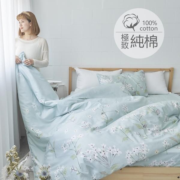 #B192#100%天然極致純棉6x6.2尺雙人加大床包+舖棉兩用被套+枕套四件組(限2件超取) 台灣製