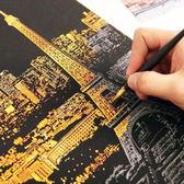 ~BlueCat ~手刮夜景金色城市塗鴉刮畫壁畫附簡易刮畫筆