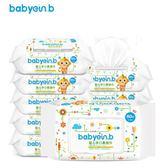 黑五好物節 新生兒兒童寶寶手口濕巾紙嬰兒濕巾專用濕紙巾帶蓋80抽100 森活雜貨