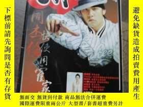 二手書博民逛書店Tvf電視朋友2006年3期罕見周傑倫 王力宏 陳奕迅Y403679