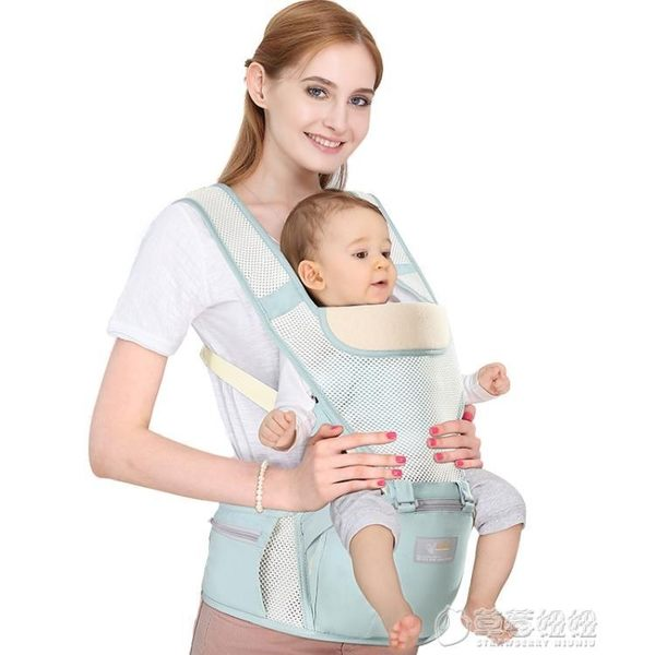 嬰兒背帶布兜媽媽嬰兒背帶腰凳前抱式多功能四季寶寶兒童坐凳抱娃單凳通用   草莓妞妞