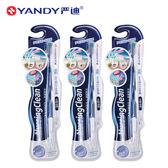 凸型正畸牙刷兒童成人矯正牙齒牙套專用軟毛小頭牙刷牙縫刷 芥末原創