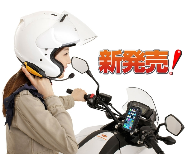 GARMIN nuvi 4590 2557 2567t 2585 3595 papago r6300重機導航座摩托車支架